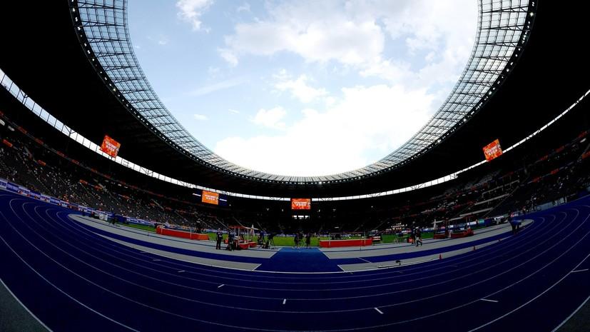 World Athletics приостановила процесс восстановления ВФЛА