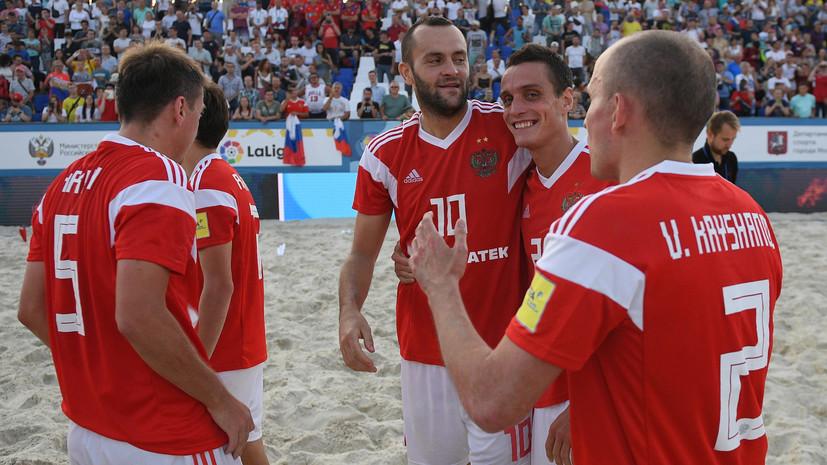 Белорусские «пляжники» одержали первую победу начемпионате мира