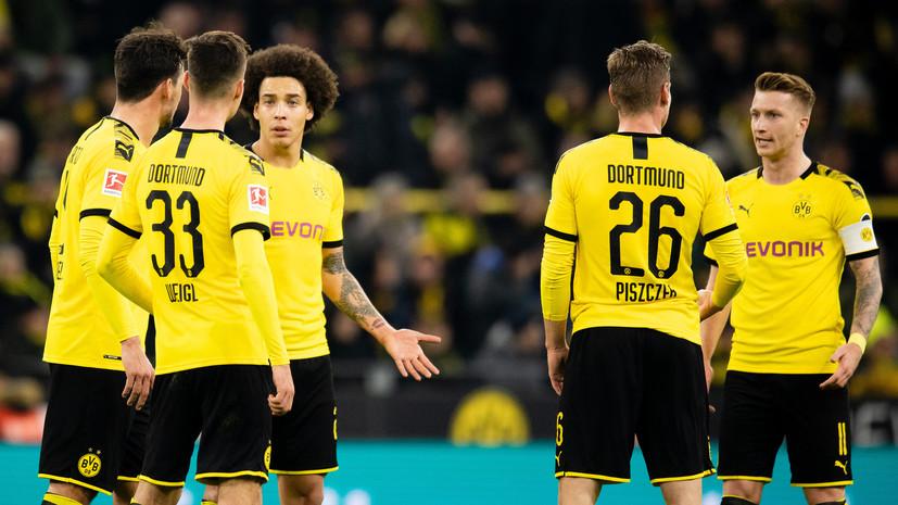«Боруссия» сыграла вничью с «Падерборном» в чемпионате Германии, отыгравшись с 0:3 во втором тайме