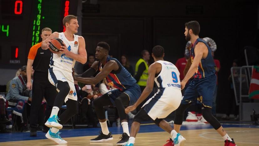 «Зенит» потерпел пятое поражение подряд в баскетбольной Евролиге, уступив «Басконии»