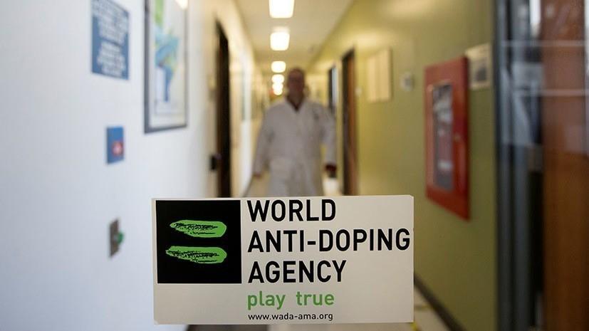 Комитет WADA порекомендовал  отнять  статуса РУСАДА