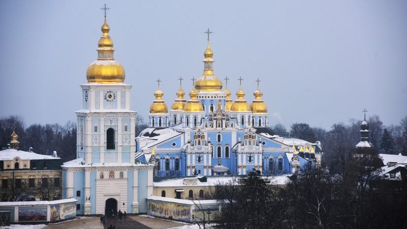 «Задействуются всевозможные мощности»: почему в США поддержали признание новой церкви Украины