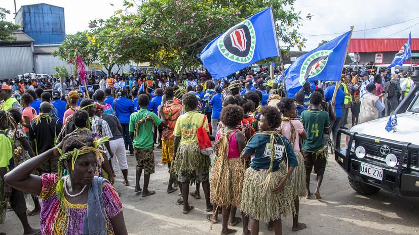 На Бугенвиле начался референдум о независимости от Папуа — Новой Гвинеи