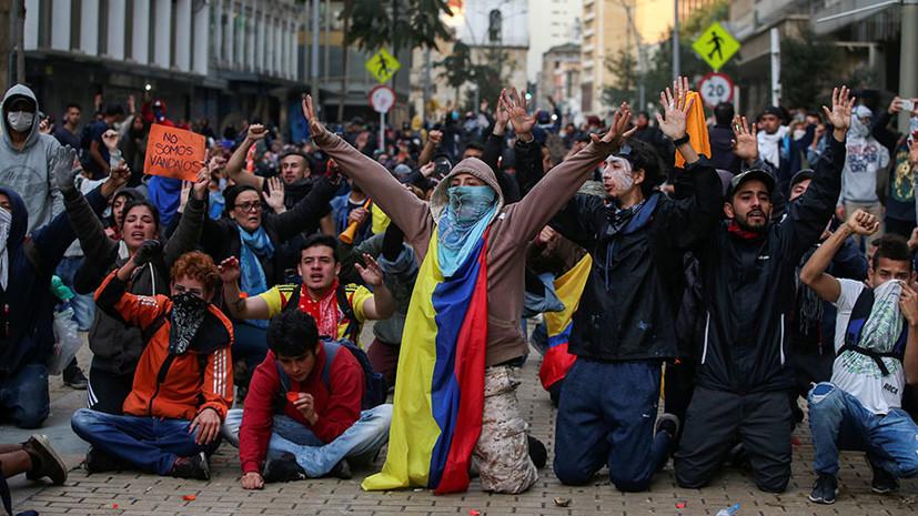 «Сработала теория домино»: почему колумбийцы протестуют против своего президента