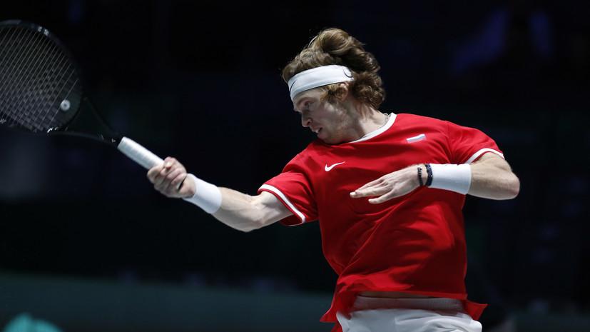 Рублёв вывел сборную России по теннису вперёд в полуфинале Кубка Дэвиса с Канадой