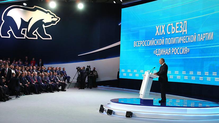 «Не ждать прямой линии»: Путин призвал «терзать и трясти» чиновников для устранения проблем на местах