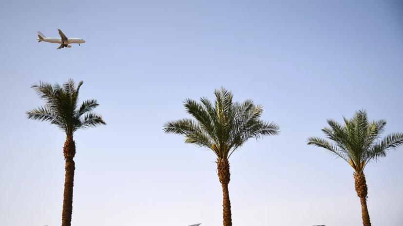 В Минтрансе дали прогноз по открытию чартеров в Египет
