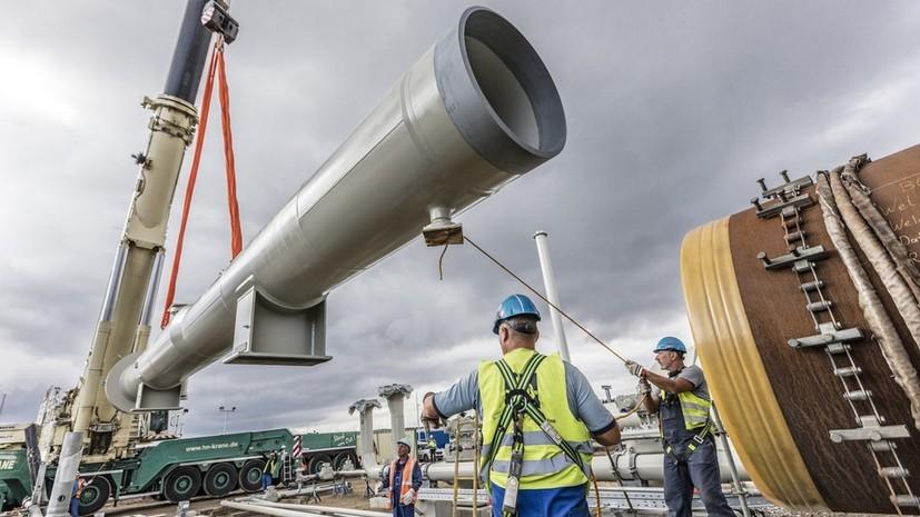 В США анонсировали санкции против «Северного потока — 2»