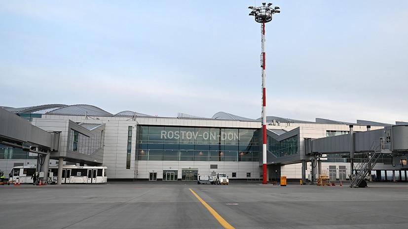 Пилот самолёта скончался после экстренной посадки в Ростове-на-Дону