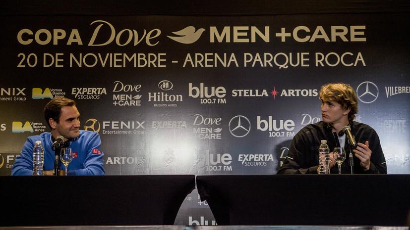 На матче Федерера и Зверева в Мехико был установлен рекорд посещаемости