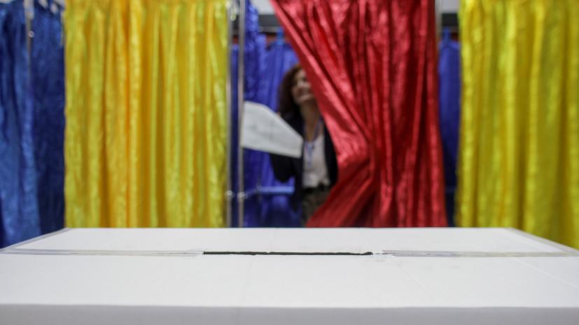 Явка на выборы президента Румынии на 14:00 составила 21,99%