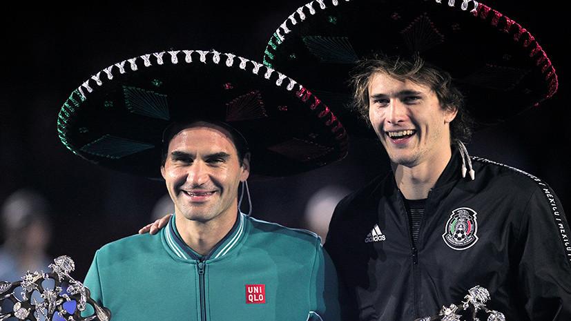Новая вершина Федерера: в Мексике установлен рекорд посещаемости теннисных матчей