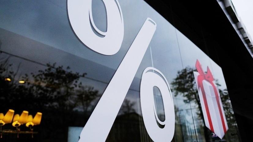 В корпорации МСП заявили о возможном снижении кредитных ставок для малого и среднего бизнеса