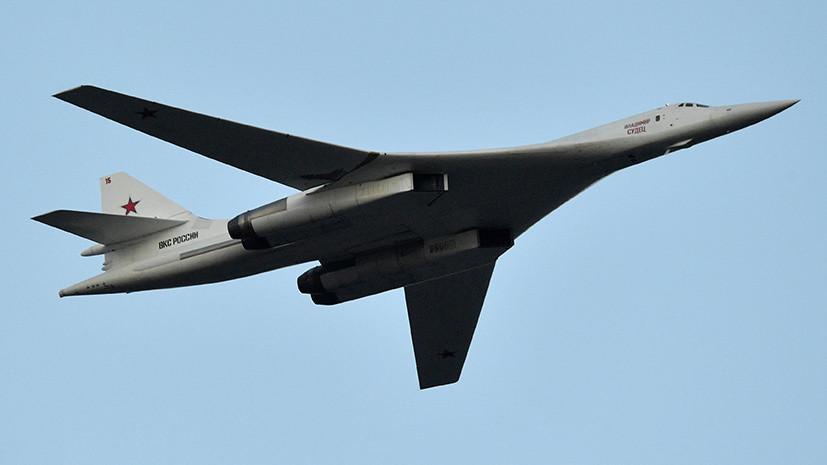 «Фактически это новый самолёт»: каким будет модернизированный стратегический бомбардировщик Ту-160М
