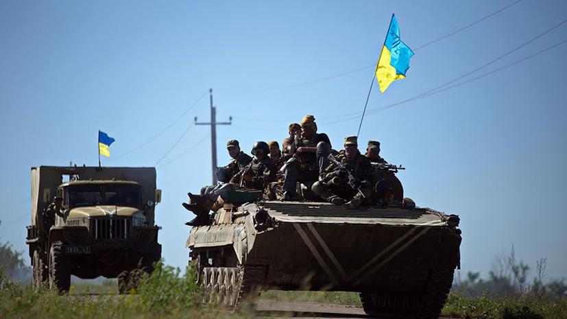 В ЛНР заявили о размещении Киевом техники у линии соприкосновения