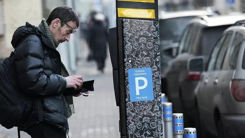 В Петербургепредставили новое приложение для оплаты парковок