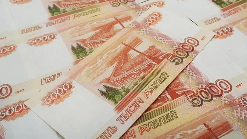 Эксперт прокомментировал ситуацию с банковскими депозитами в России