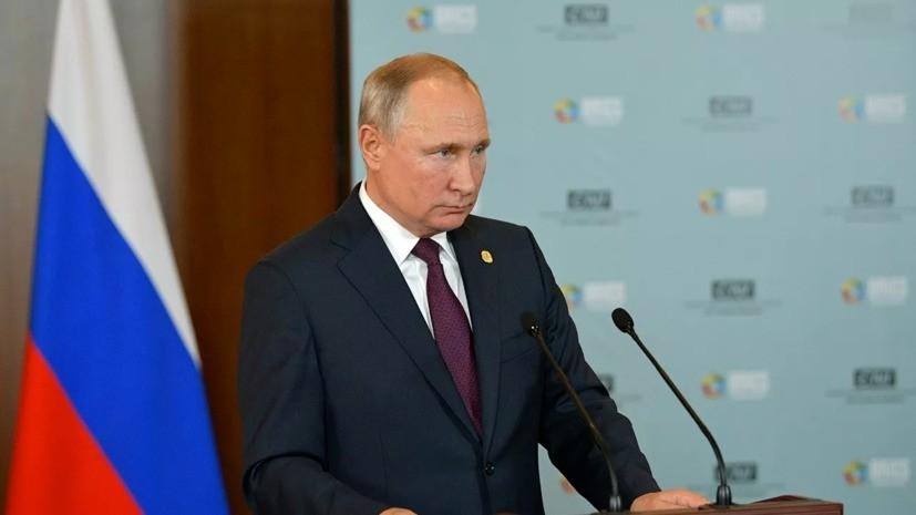 Пресс-конференция Путина пройдёт в Центре международной торговли