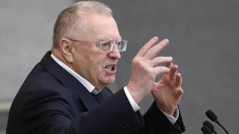 Эксперт оценил идею Жириновского о самообороне