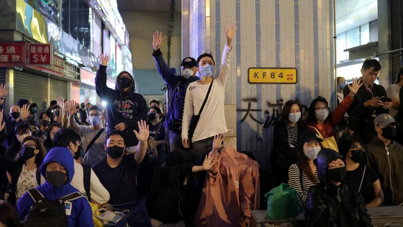 В МИД Китая назвали США «закулисным спонсором» протестов в Гонконге