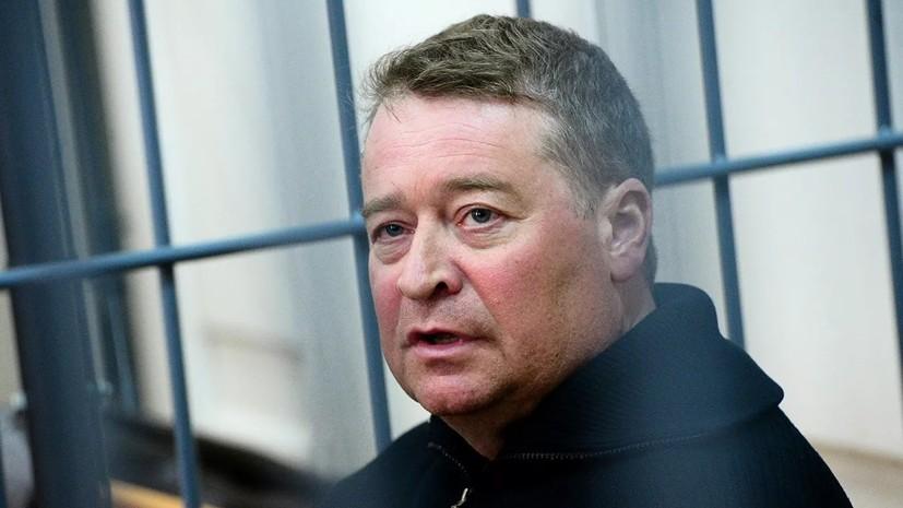 Суд изъял имущество экс-главы Марий Эл и его супруги
