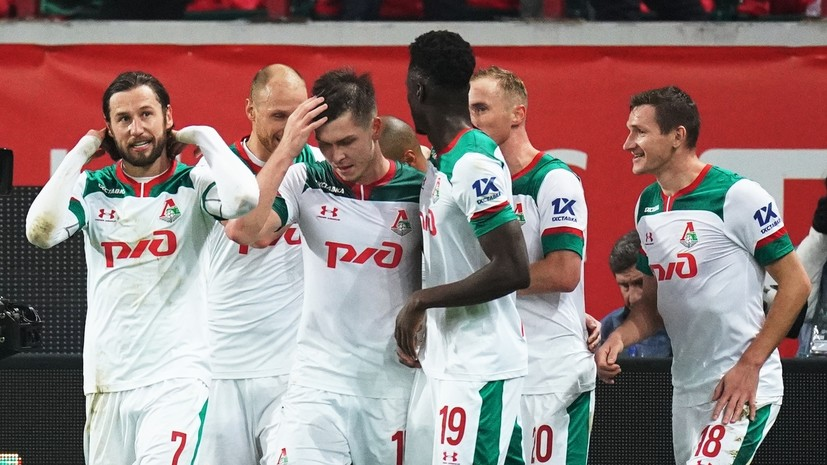 Победа ради плей-офф: что ждёт «Локомотив» в матче с «Байером» в Лиге чемпионов