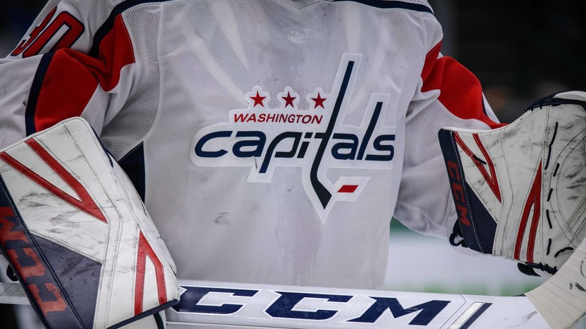 «Вашингтон» заинтересован в проведении матча НХЛ в России