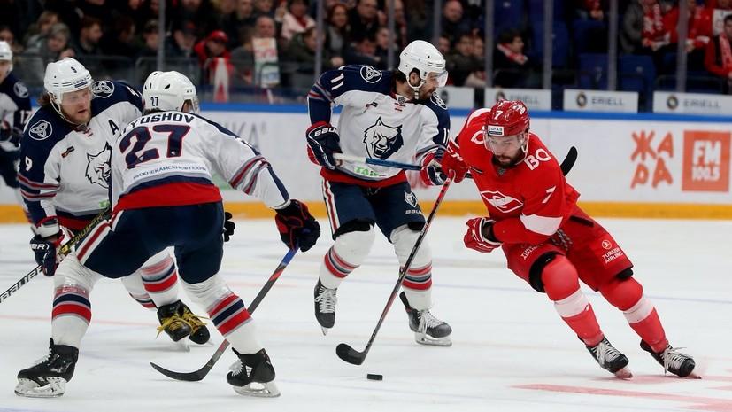 «Спартак» обыграл «Нефтехимик» в матче КХЛ