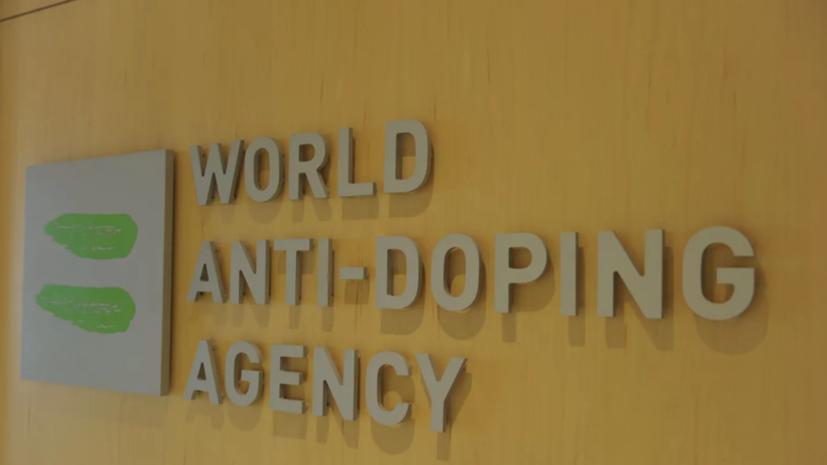 WADA подтвердило, что Россия может быть отстранена от соревнований на четыре года