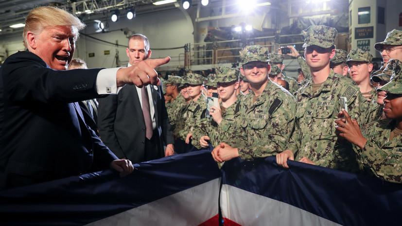 «Остаётся верен своей привычке»: почему Трамп предложил сделать главой ВМС США американского посла в Норвегии