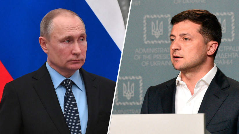 «С учётом запланированного саммита в нормандском формате»: Путин и Зеленский провели телефонный разговор