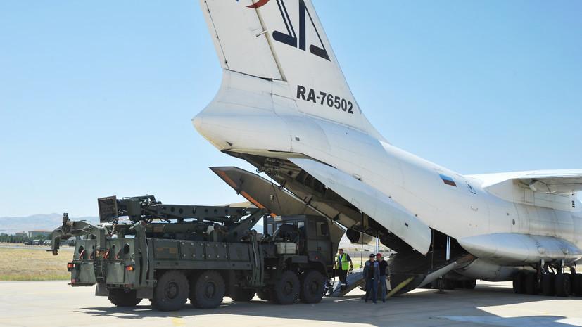 В «Рособоронэкспорте» рассказали о процессе поставок С-400 в Турцию