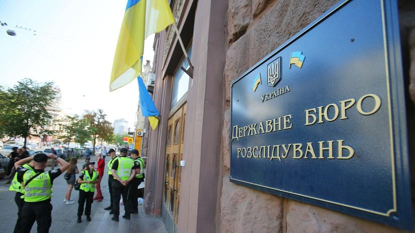 Суд дал ГБР доступ к данным паспортов Порошенко