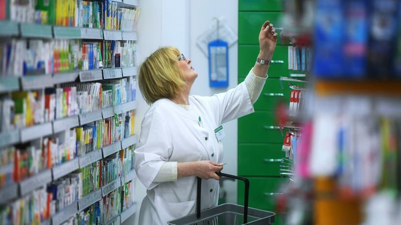 Более 95% утверждённых иностранных лекарств для детей ввезены в Россию