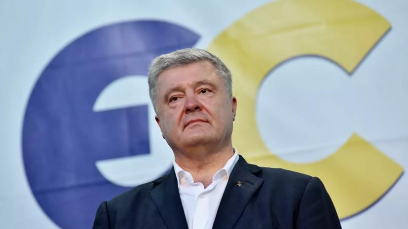 Партия Порошенко призвала не допустить прямых поставок газа из России