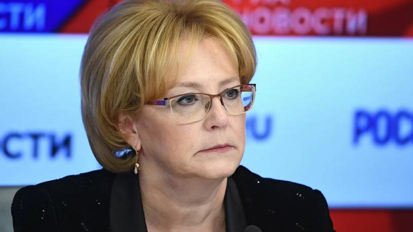 Минздрав ожидает роста заболеваемости гриппом в России в декабре