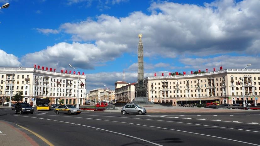 Контактная группа по Донбассу проводит встречу в Минске