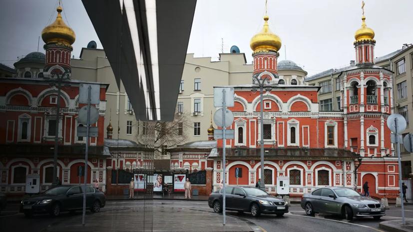 Синоптики предупредили о некомфортной погоде в выходные в Москве
