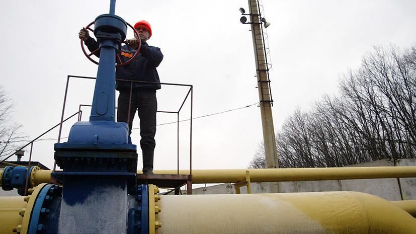 «Попытки максимизировать выгоду»: в Киеве назвали условия заключения контракта на транзит российского газа