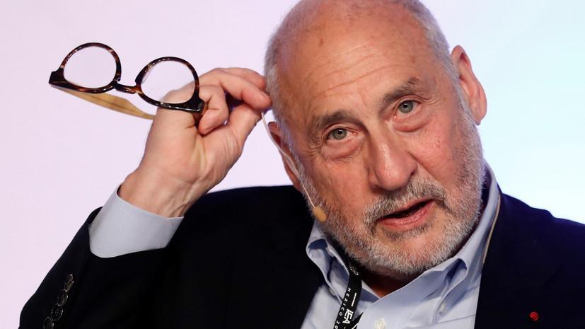 Лауреат Нобелевской премии оценил вероятность нового мирового кризиса