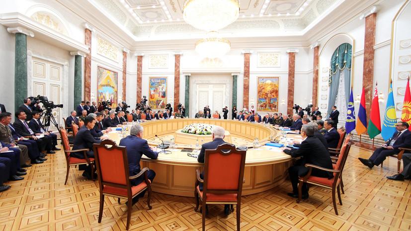 «Стабилизирующий фактор»: какие вопросы будут обсуждаться на саммите ОДКБ в Бишкеке
