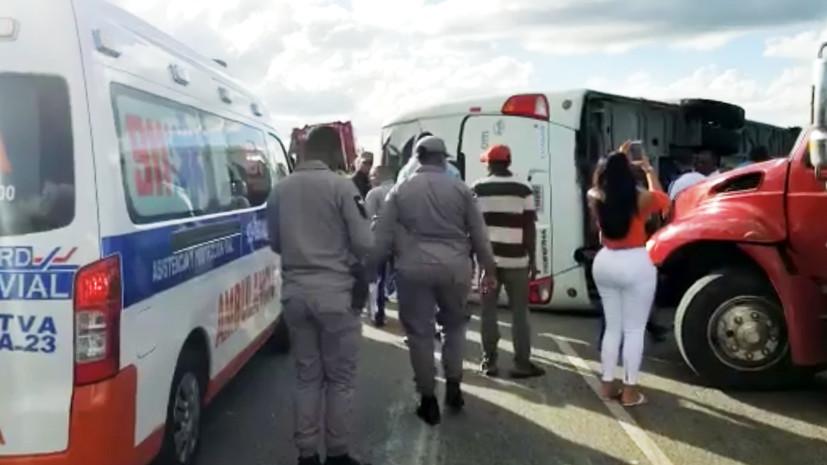 Ростуризм рассказал о состоянии попавших в ДТП в Доминикане россиян