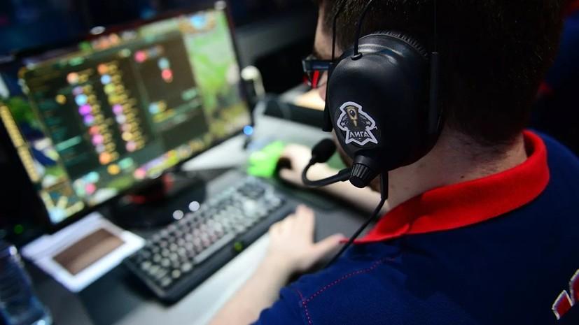 Власти Татарстана договорились о сотрудничестве с Федерацией киберспорта России