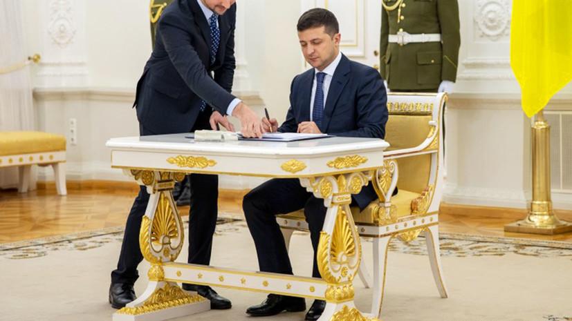 На Украине вступил в силу закон о наказании за необоснованное обогащение