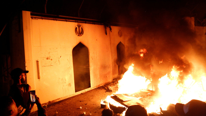 ВИраке демонстранты подожгли иранское консульство