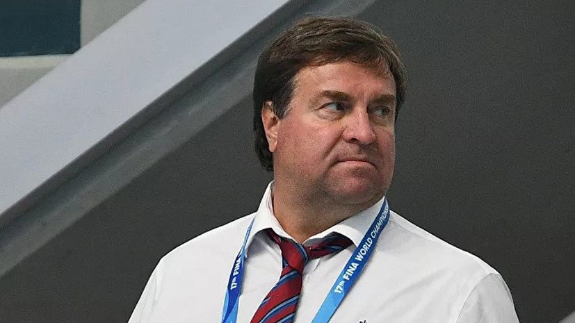 Президент Федерации плавания России считает разгильдяйство причиной допинговых проблем в стране