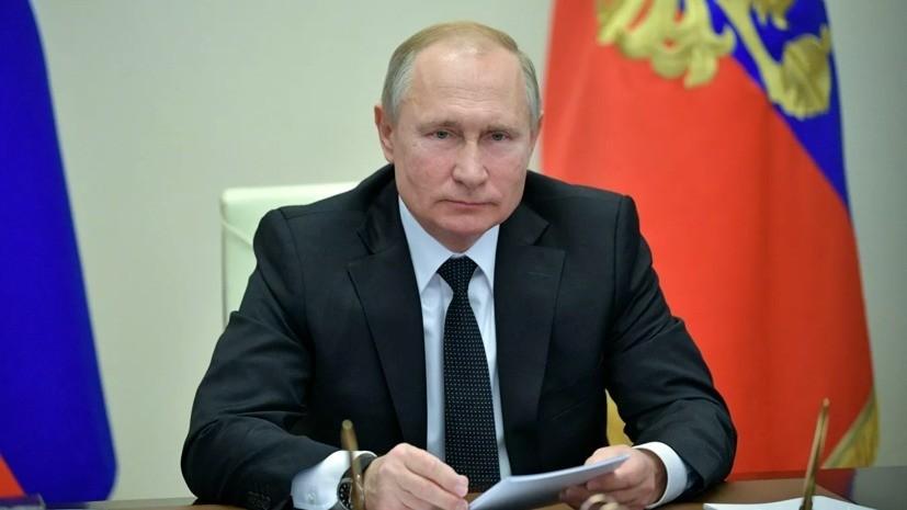 Путин призвал укреплять антитеррористическое взаимодействие в ОДКБ