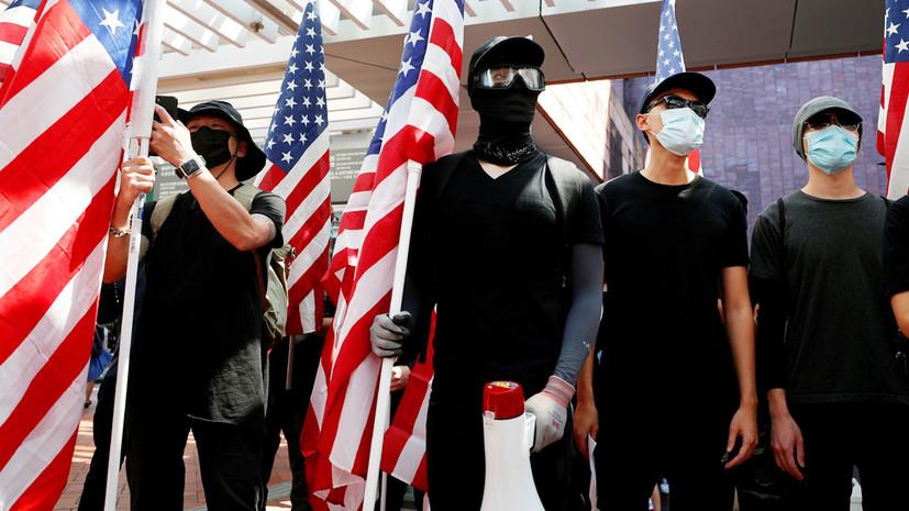 Без запроса на американскую демократию: почему Гонконг и Китай обвинили США во вмешательстве