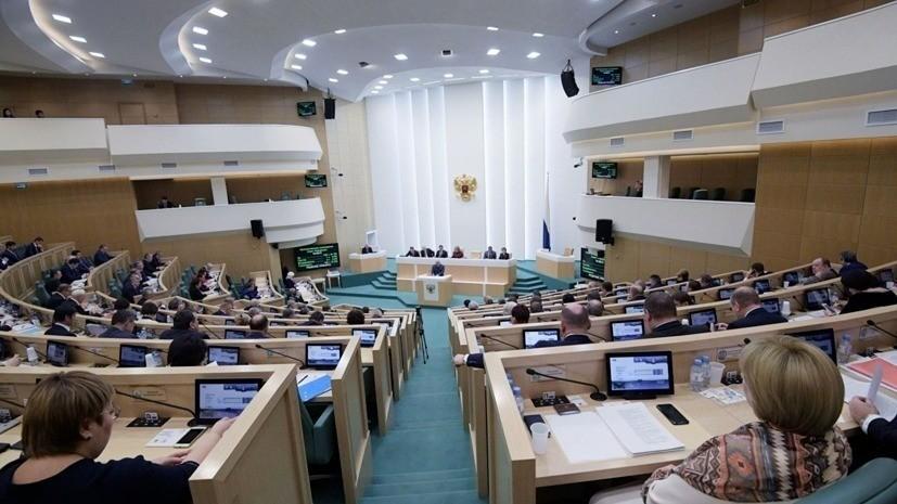 В Совфеде оценили слова Мааса о партнёрстве Европы с Россией