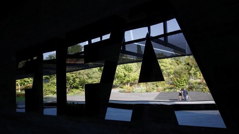 Россия опустилась на одну строчку в рейтинге ФИФА